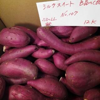 超お得‼ 訳あり☆限定品☆シルクスイートのB品C品大小混ぜて約12Kです。(野菜)