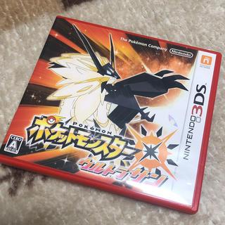 ニンテンドー3DS(ニンテンドー3DS)の「ポケットモンスター ウルトラサン」 ポケモン(携帯用ゲームソフト)