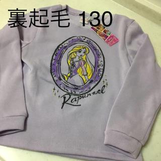 ディズニー(Disney)のDisney トレーナー 130 裏起毛(Tシャツ/カットソー)