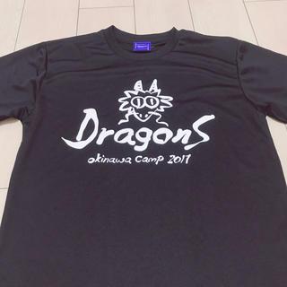 チュウニチドラゴンズ(中日ドラゴンズ)の中日ドラゴンズ Tシャツ セット(応援グッズ)