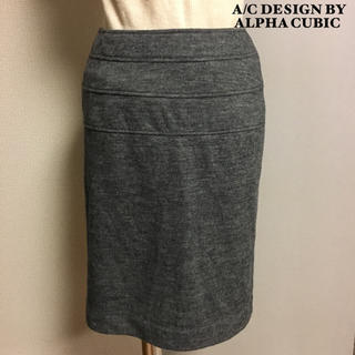 アルファキュービック(ALPHA CUBIC)の【A/C DESIGN BY ALPHA CUBIC】グレー タイトスカート (ひざ丈スカート)