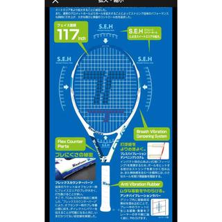 トアルソン(TOALSON)のトアルソン  テニスラケット(ラケット)