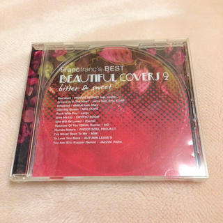 フランフラン(Francfranc)のフランフラン CD(その他)