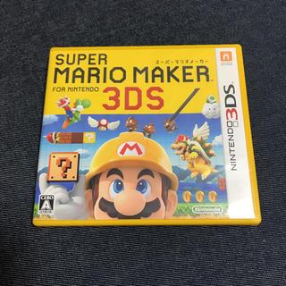 ニンテンドー3DS(ニンテンドー3DS)の任天堂3DS マリオメーカー(携帯用ゲームソフト)