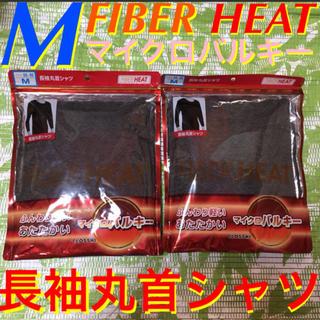 しまむら - M★グレー×2★FIBER HEAT/ファイバーヒート 長袖丸首シャツ