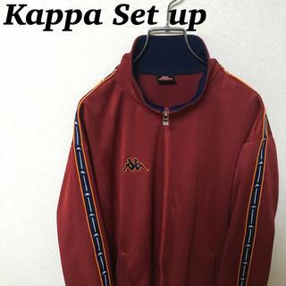 カッパ(Kappa)の90s Kappa カッパ セットアップ トラックジャージ アダム&イブ 日本製(ジャージ)