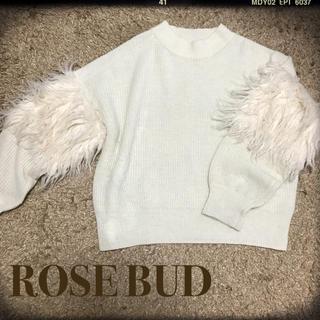 ローズバッド(ROSE BUD)の売り切りセール♡ROSEBUD(ニット/セーター)