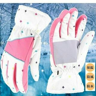 mako-mami様専用 4点手袋(その他)