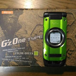 カシオ(CASIO)の【aaty2749様専用!】CASIO G'z ONE TYPE-X グリーン(携帯電話本体)