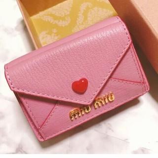 miumiuミュウミュハートレター折りたたみ財布 ピンク 新品