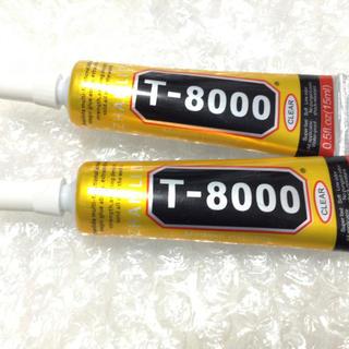 ☆みくさん様限定☆T-8000・15ml×2(その他)
