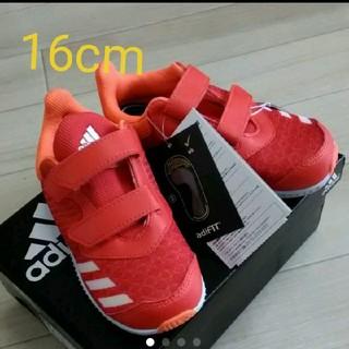 アディダス(adidas)の新品 16cm adidas  アディダス スニーカー キッズ 男の子 女の子(スニーカー)