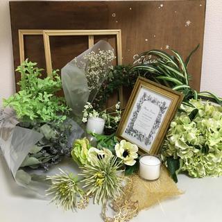 ウェルカムスペースまとめ売り 花嫁 ウェディング ドライフラワー(ウェルカムボード)