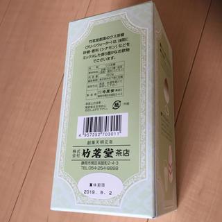 静岡県限定  抹茶(茶)