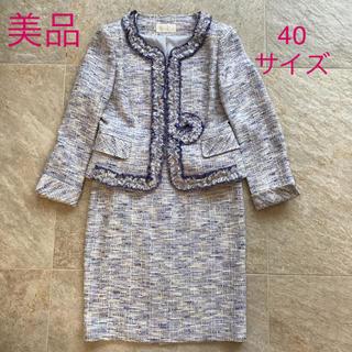 美品 40サイズ ツイードスーツ 入学式(スーツ)