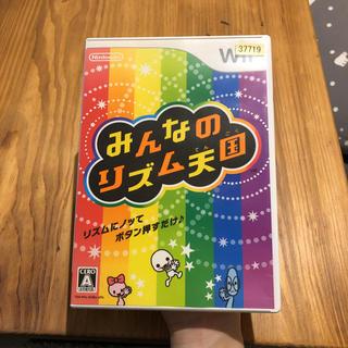 Wii - みんなのリズム天国