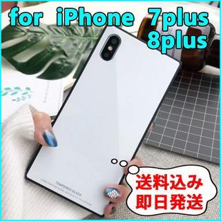 【iPhone 8plus】ホワイト シンプル スクエア 鏡面 ケース(iPhoneケース)