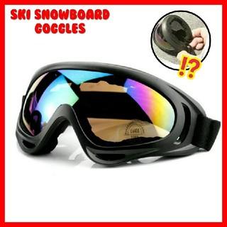 スキー ゴーグル レディース メンズ キッズ も対応 スノーボード メガネ(アクセサリー)