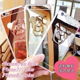 新品 くまリング付き ミラー iPhone スマホケース アイフォン(iPhoneケース)