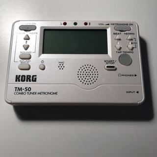 コルグ(KORG)のKORG TM-50 ホワイト チューナー メトローム(その他)