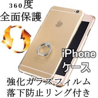 全面保護バンカリ_ング付iPhone6 クリア(ca18_i6_c)(iPhoneケース)