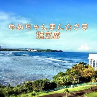 減農薬 京都丹波米 30年度産 コシヒカリ 3升(米/穀物)