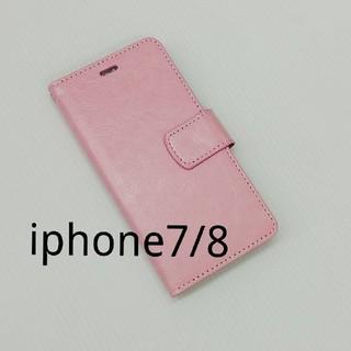 iphone7/8 ケース PU(iPhoneケース)