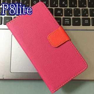 P8lite ピンク×レッド ツートンカラー(Androidケース)