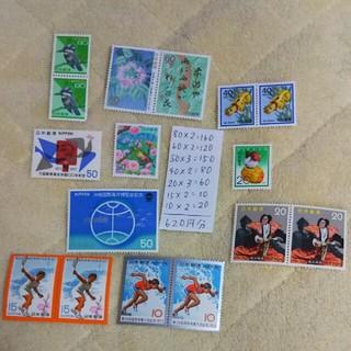 切手620円分 額面割れ(切手/官製はがき)