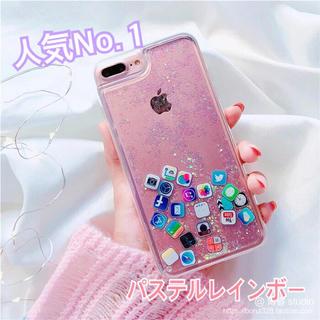 流れるアイコンiPhoneケース(iPhoneケース)