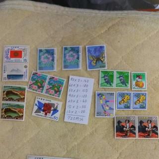 切手720円分 額面割れ(切手/官製はがき)