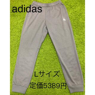 アディダス(adidas)のアディダス  ESSENTIALS ライトスウェットジョガーパンツ(裏毛)(その他)