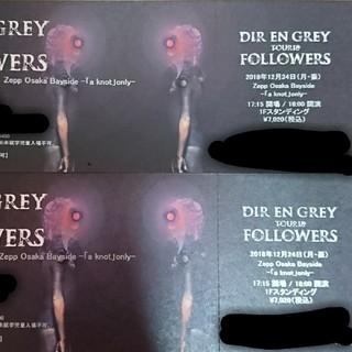 【二枚】DIR EN GREY 12/24 チケット