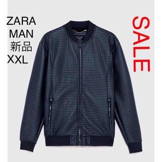 ザラ(ZARA)のZARA MAN ストラクチャー レザーテイスト ジャケット(ブルゾン)