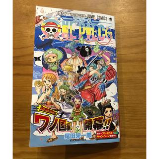 ワンピース 91巻(少年漫画)