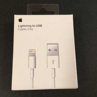 アイフォーン(iPhone)のケーブル 純正 1本(バッテリー/充電器)