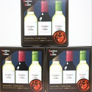 キリン(キリン)の【定価4600円★送料込】白&赤ワイン ミニボトル3本×3箱セット★酒 飲料(ワイン)