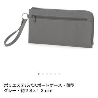 ムジルシリョウヒン(MUJI (無印良品))の無印♡パスポートケース(旅行用品)