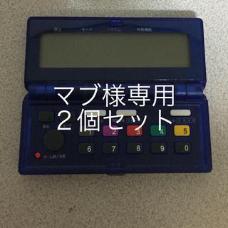 小役カウンター勝ち勝ちくん(パチンコ/パチスロ)
