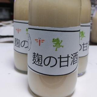 米麹の甘酒 180ミリリットル5本セット(その他)