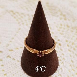 ヨンドシー(4℃)の【クリスマスセール】4°c ゴールド リング  K18(リング(指輪))