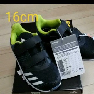アディダス(adidas)の新品 16cm adidas アディダス スニーカー キッズ 男の子 グレー(スニーカー)