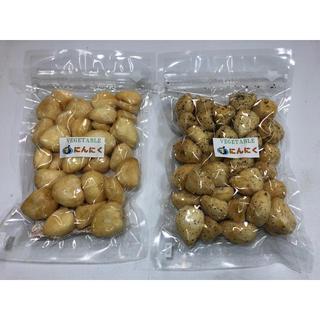 そのまんま乾燥揚げニンニク   プレーン &黒胡椒(野菜)
