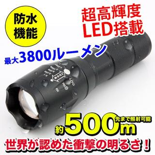 防水‼️超高輝度LEDハンディライト XM-L T6 ズーム機能付 3800lm(ライト/ランタン)