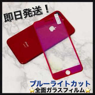 iPhone フルカバー 強化⭐️お得です!(iPhoneケース)