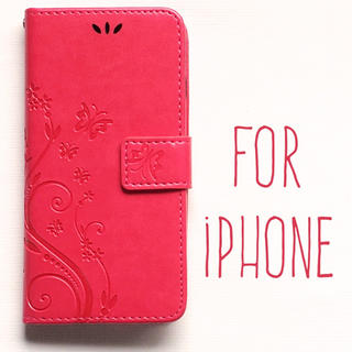 【在庫処分】蝶 iPhone7 8 plus スマホケース ピンク 手帳型(iPhoneケース)