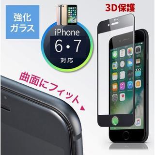 耐衝撃 iphone7P_lus用カバー ブラック(cb3_i7Pb)(iPhoneケース)