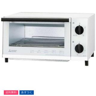 ミツビシ(三菱)の【かいさん専用】三菱 オーブントースター BO-S7-W (調理機器)