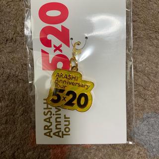 アラシ(嵐)の嵐 5×20 チャーム(男性アイドル)