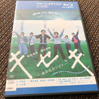 キセキ DVD